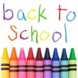 back-to-school-sale-eco-friendly-gear-300x290