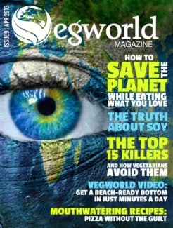 VegWorld Magazine Subscription Giveaway!