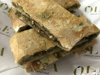 vegan zaatar flatbread recipe